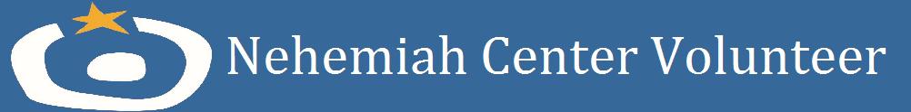 Nehemiah Center's Banner