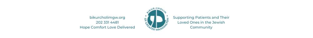 Bikur Cholim of Greater Washington's Home Page